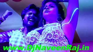 Lali Laga ke Othlali Laga Ke Pagal Kare Pagli Laga Ke fair Lovely Very Sexy Dance In biharDj Naveenr