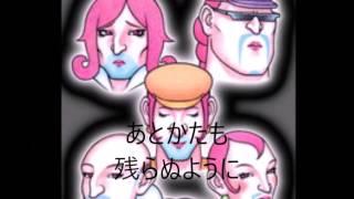 糸井重里「種族の違い」