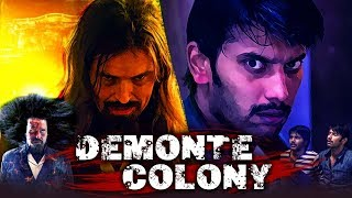 Demonte Colony Tamil Hindi Dubbed Horror Movie | Ramesh Thilak, Sananth, Abhishek Joseph