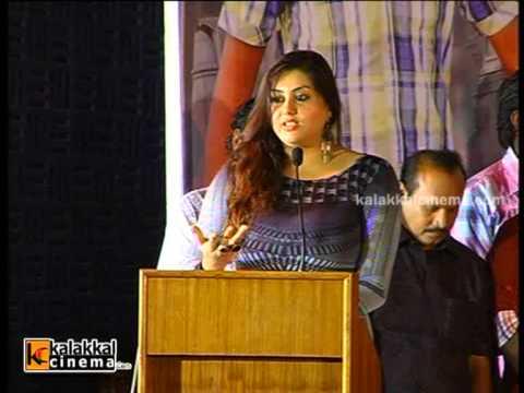 Namitha at Anjal Thurai Movie Audio Launch