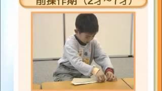 子どもの発達と支援 Vol.5 認知・思考の発達