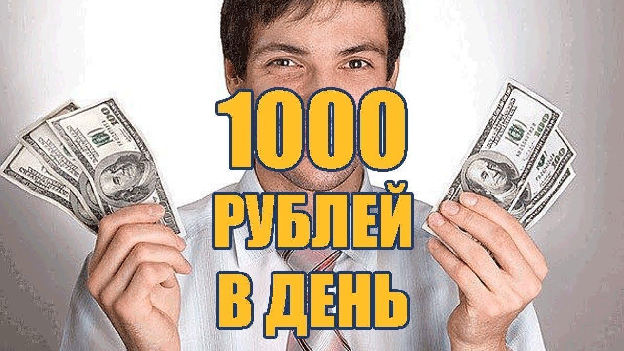 Заработок с Автоматическими Выплатами   Bonafast Biz Рублёвый Фаст с Автоматическими