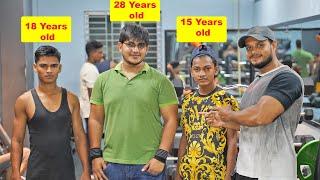 ১৫ বছর বয়সে যেসব ব্যায়াম করাতে হবে | Part 1 | bangla fitness tips