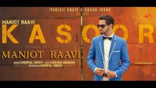 Kasoor By Manjot Raavi ||   Aah Chak 2017 Babbu Maan  ||  Latest Punjabi Songs 2017