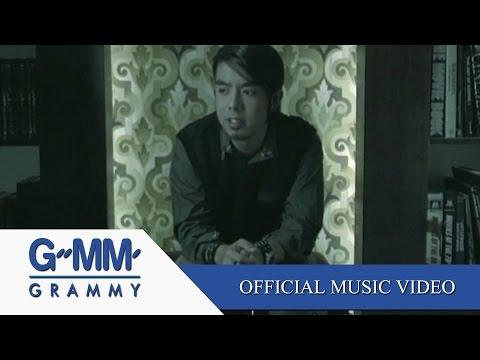 ใจน้อย - AB NORMAL【OFFICIAL MV】