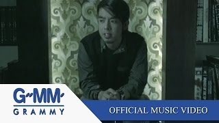ใจน้อย - AB NORMAL【OFFICIAL MV】