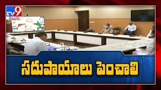 CM KCR suggests PM Modi to fight against Coronavirus - TV9