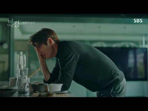 Lee min ho crying|the king eternal monarch ep 11 scene|더킹영원의군주| Lee Gon