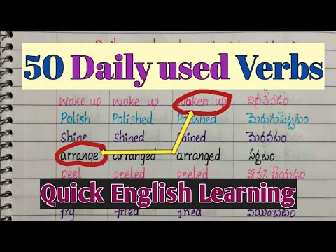 Download Daily used verbs part-2 | English verbs Telugu meaning | Frequently used verbs | Verbs