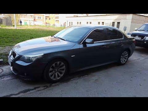 BMW e60 530i! Купил авто через подборщика и вложил сходу 400 тысяч рублей! RE