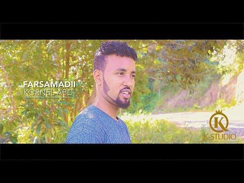 MOHAMED KADHEERI Dhowrsan New Somali Music  Official Video 2019
