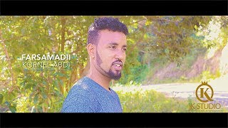 MOHAMED KADHEERI ≈Dhowrsan≈ New Somali Music |Official Video 2019