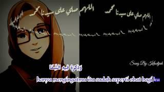 Sholawat Inal Habibal Mustofa