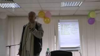 Законы удачи или почему мне не везёт 1 - Хакимов А.Г. (Екатеринбург 2012)