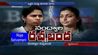 Video #BigNewsBigDebate - Roja Vs. Akhila Priya in Nandyala download MP3, 3GP, MP4, WEBM, AVI, FLV Agustus 2018