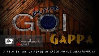 Bhutiya Golgappa an animation movie by kids #RosehubEducation