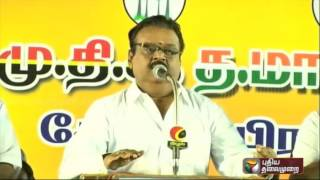 The Dravidian parties are responsible for commercialisation of education says Vijayakanth