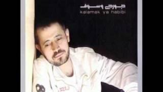 George Wassouf - Ya Negoom El Lil