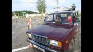 БССР НА АВТОДРОМЕ ...уроки  вождения