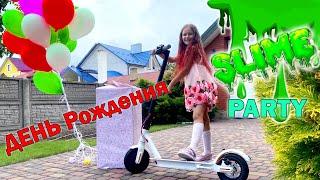 СЛАЙМ на ДЕНЬ РОЖДЕНИЯ Яны / Мои ПОДАРКИ на 8 лет / Видео daYana