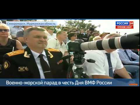 Russian Navy Day Parade in Severomorsk July 27,2014 pt1