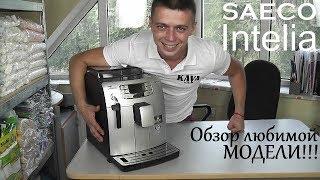 видео Где купить офисное  бытовое  обоудование