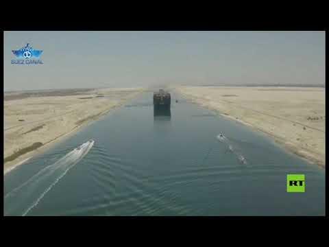 شاهد.. أكبر سفينة حاويات في العالم تعبر قناة السويس  - نشر قبل 5 ساعة