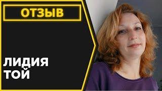 Отзыв по консультации и оптимизации  YouTube канала Капочкиной Александры
