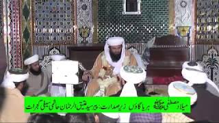 new saifi naat 2019 || khalid saifi |saifi mehfil