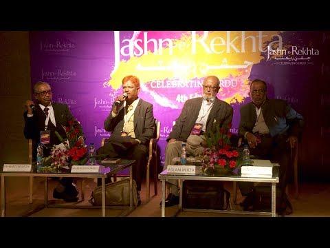 Dakani Urdu : Forgotten Beauty of Urdu Poetry | Jashn-e-Rekhta 4th Edition 2017
