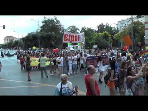 Gay Pride Parade Thessaloniki Greece 2015