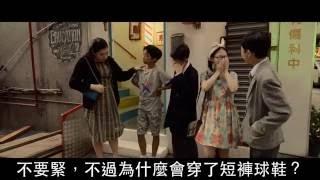 [第三幕 森美餐廳] 救恩書院 65週年校慶話劇表演 - 幻
