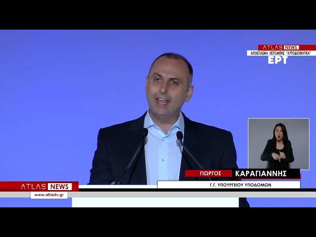 ΚΕΝΤΡΙΚΟ ΔΕΛΤΙΟ ΕΙΔΗΣΕΩΝ 02-05-2021