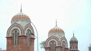 University of Madras Chennai Tour Video
