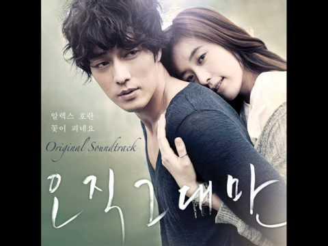 Flowers Blood (OST) - 꽃이 피네요