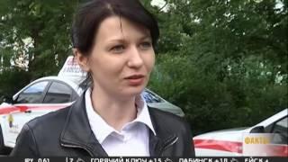23.05.16 В России с 1 сентября изменятся правила сдачи экзаменов на права