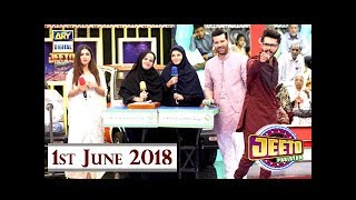 Jeeto Pakistan - Special Guest - Sonya Hussyn & Moammar Rana  - 1st June 2018