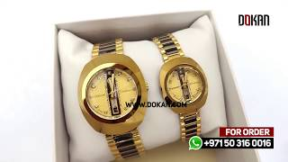 Sveston couple watch set S014 -Dokan