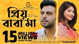 Priyo Baba Maa | Apurba | Sarika | B U Shuvo | Bangla New Natok 2019