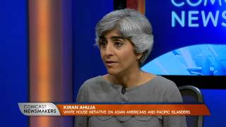The State of Asian Americans and Pacific Islanders in America with Kiran Ahuja