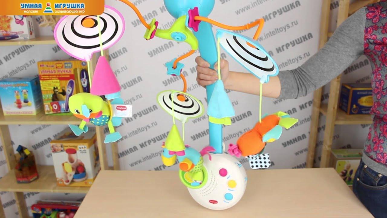 Интернет-магазин «детский мир» предлагает купить детские товары tiny love по выгодной цене. В нашем каталоге представлены детские товары.