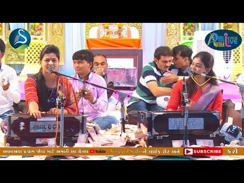 Alpa patel Urvashi Radadiya  LIVE 2018  Rangapur Live  Gujarati Lok Dayro  AP Gujarati HD