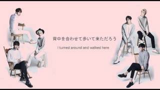 VIXX - Goodbye your love