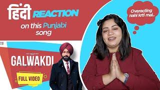 Reaction on Galwakdi || Tarsem Jassar || Vehli Janta Records ||