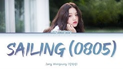 IZ*ONE WONYOUNG (원영) - Sailing 0805 (그 여름 0805) Cover (Color Coded Lyrics Han/Rom/Eng/가사)
