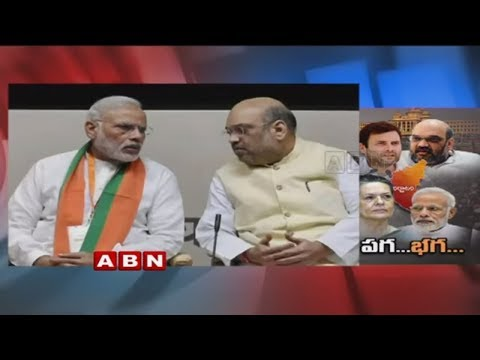 It's third time unlucky for Yeddyurappa | ABN Telugu