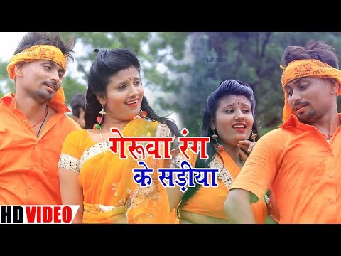 #Sandeep Agrahari #New Bolbam Video Song - Geruwa Rang Ke Sadiya - Bhojpuri Songs