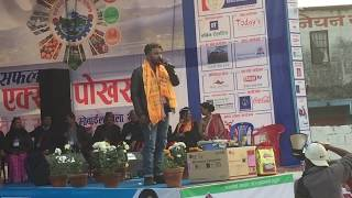 nepal idol bikram baral first performance in pokhara