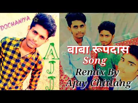 Baba Rupdas Song Remix By Ajay Chitlang Fadu Mix Full Sitty And Diolog Chhkda Bhai...Dj Rahul Jsb