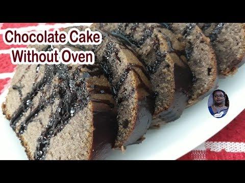 Chocolate Cake Recipe | Without Oven Cake Recipe | Cake ...